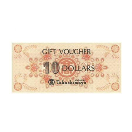 FGQ2E - $10 Takashimaya Voucher